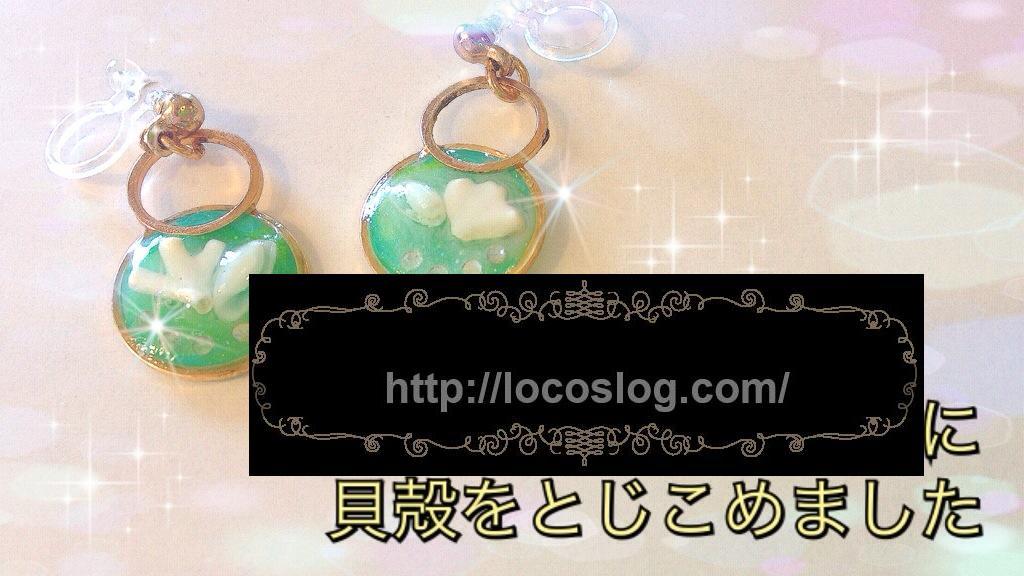 【YouTube】ゆらゆらイヤリング&自動アノテーション