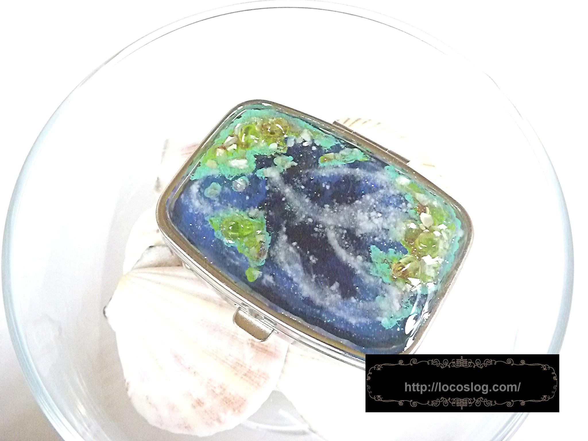 地球塗り ピルケース2