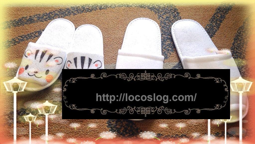 【子連れディズニー】グッドネイバーホテル☆グランドニッコー東京台場☆★