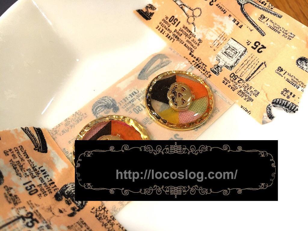 【UVレジン】大人っぽいゴールド枠で作る北欧ハロウィン