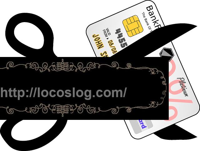 【紛失・再発行】楽天クレジットカード失くした時の対処法