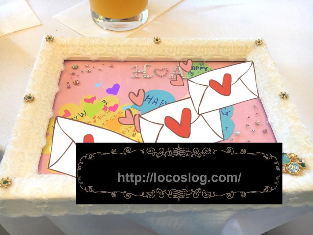 【手作り】結婚式リングピロー&写真立てプレゼント