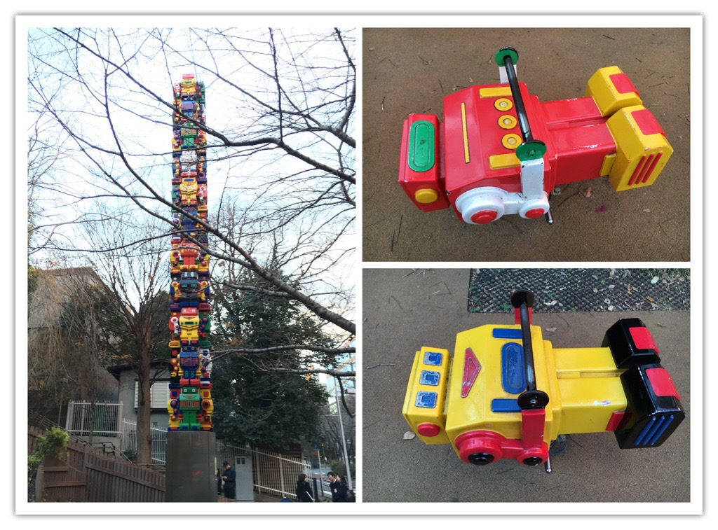 【都内旅行4歳コース】六本木って子連れOK!?ロボロボ公園は子供の遊び場