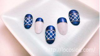 マリン系ステンシル!白×青がスッキリ爽やかなネイルアートやり方(バングッド購入方法)