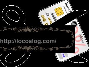 credit-card-309613_640