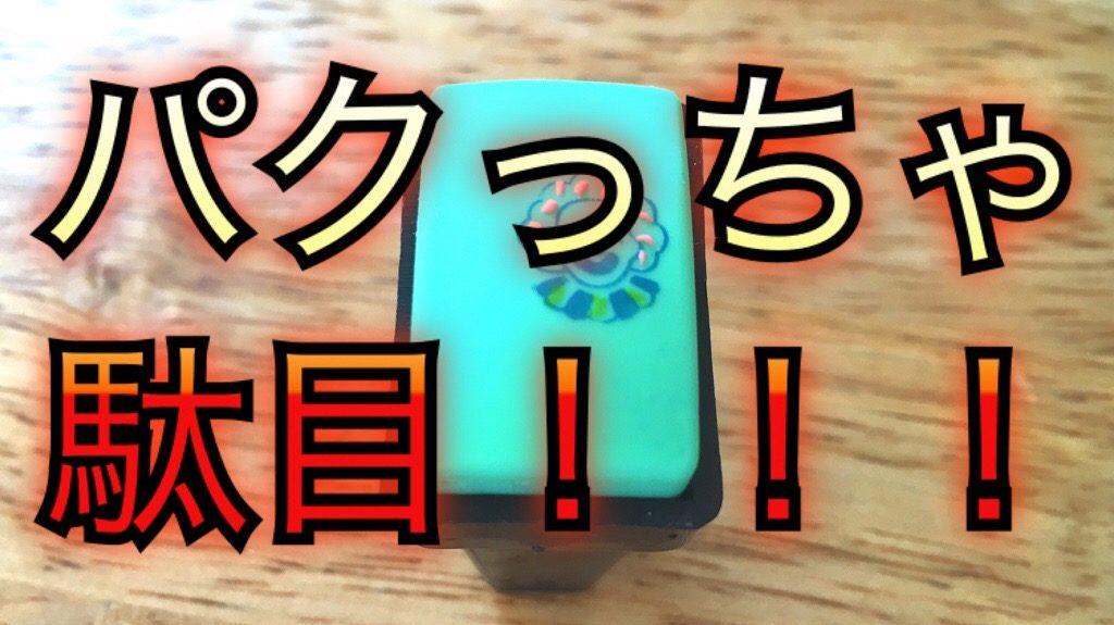 20161206-141747.jpg